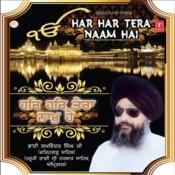 Har Har Tera Naam Hai Song
