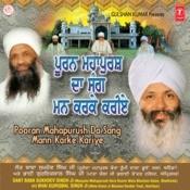Pooran Mahapurush Da Sang Man Karke Kariye Songs