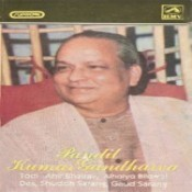 Pandit Kumar Gandharva Songs