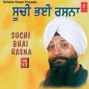 Suchi Bhai Rasna Songs