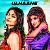 Ulhaane Song