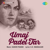 Umaj Padel Tar Songs