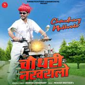 Choudhary Nakhralo Song