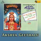 Akshya Geethalu Song