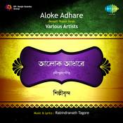Aloke Adhare Songs