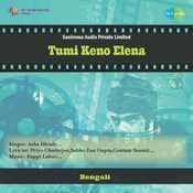 Tumi Keno Elena Songs