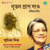 Nutan Pran Dao - Suchitra Mitra Songs