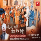 Satgur Aage Sees Bhent Deo Songs