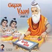 Gyan Vaani Songs