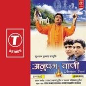 Anupam Vaani (Bhajans) Songs