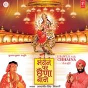 Bhawan Par Chhaina Baaje Songs