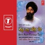 Amrit Naam Parmeshwar Tera Songs