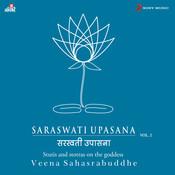 Saraswati Upasana Vol. 2 Songs