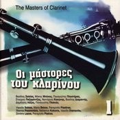 The Masters Of Clarinet, Vol.1 Songs
