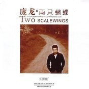 Two Scalewings Songs