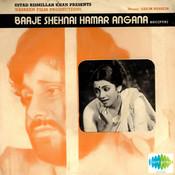 Baaje Shenai Hamar Angna Songs