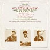 Epirotika With Periklis Halkias: Greek Folk Music And Dances From Northern Epirus, Vol.1 Songs