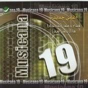 Musicana 19 Songs