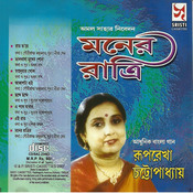 Moner Ratri Songs