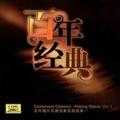 The White Gate Tower: Aria B (Bai Men Lou: Xuan Duan Er) Song