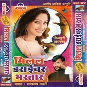 Millal Driver Bhartar Songs