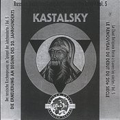 Russian Religious Singing Through The Ages. Vol. 5. Alexander Kastalsky Songs