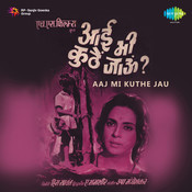Aaj Mi Kuthe Javoo Mar Songs