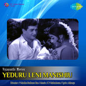 Yeduru Leni Manishiu Songs