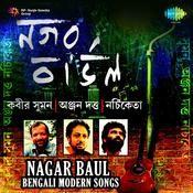 Nagar Baul Bengali Modern Songs Songs