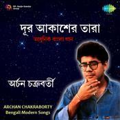 Archan Chakraborty - Dur Akasher Tara Songs