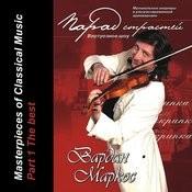 Masterpieces Of Classical Music Vardan Markos (Violin) -