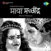 Maya Machhinder Songs