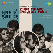 Sukh Ma Sau Dukh Ma Vahu Songs