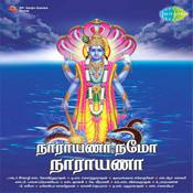 Sirkazhi Govindarajan Songs Download: Sirkazhi Govindarajan Hit MP3