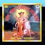 Jai Jai Duttaraj Murali R N Pravadkar Songs