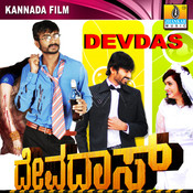 Devadas (Original Motion Picture Soundtrack) Songs