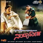 Manadha Mandira Song