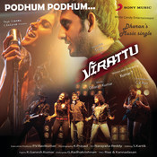Podhum Podhum Songs