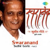 Samadhi Sadhan Sudhir Phadke Vol 2 Songs