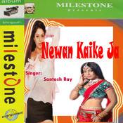 Newan Kaike Ja Songs