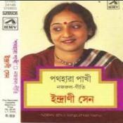 Pathahara Pakhi Songs