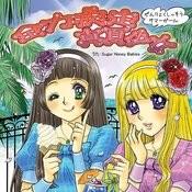Zenryoku Shissou Summer Girl Songs