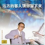 Our Guests From Remote Land, Please Stay: Collection Of Mai Ding's Piano Music Songs