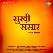 Sukhi Sansar Songs