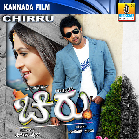 kannada download mp3