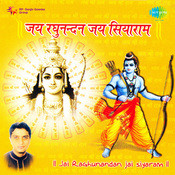 Jai Raghunandan Jai Siyaram (Part-Ii) Song