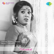 Thevaikal Songs