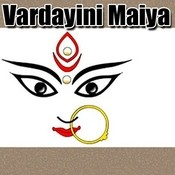 Vardayini Maiya Songs