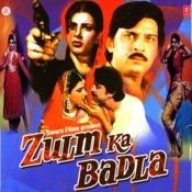 Zulm Ka Badla Songs