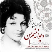 Divane Manam Man Songs